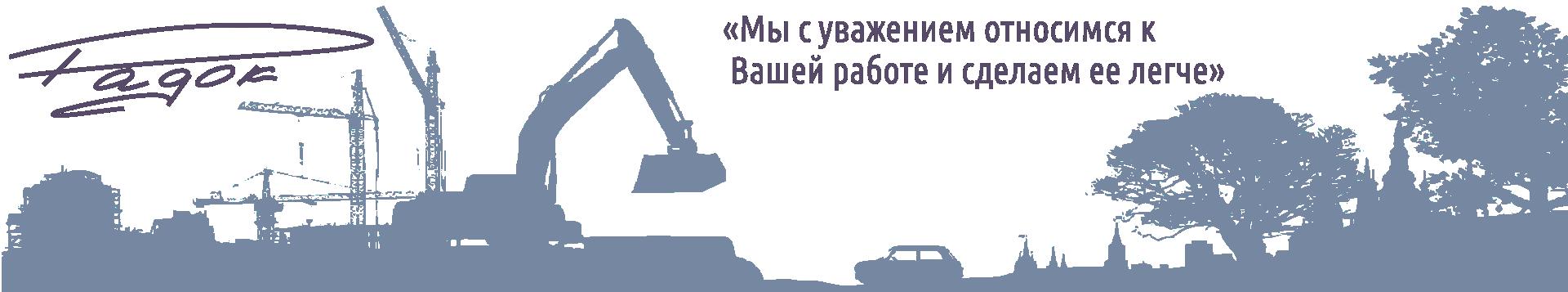 РАДОК74